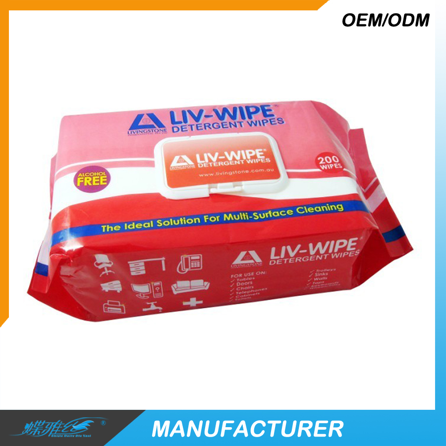 200 Pcs household all purpose wipes
